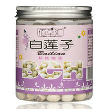 White Lotus Seed Chinese Tea Dried Fruit Healthy Food Canned 170g