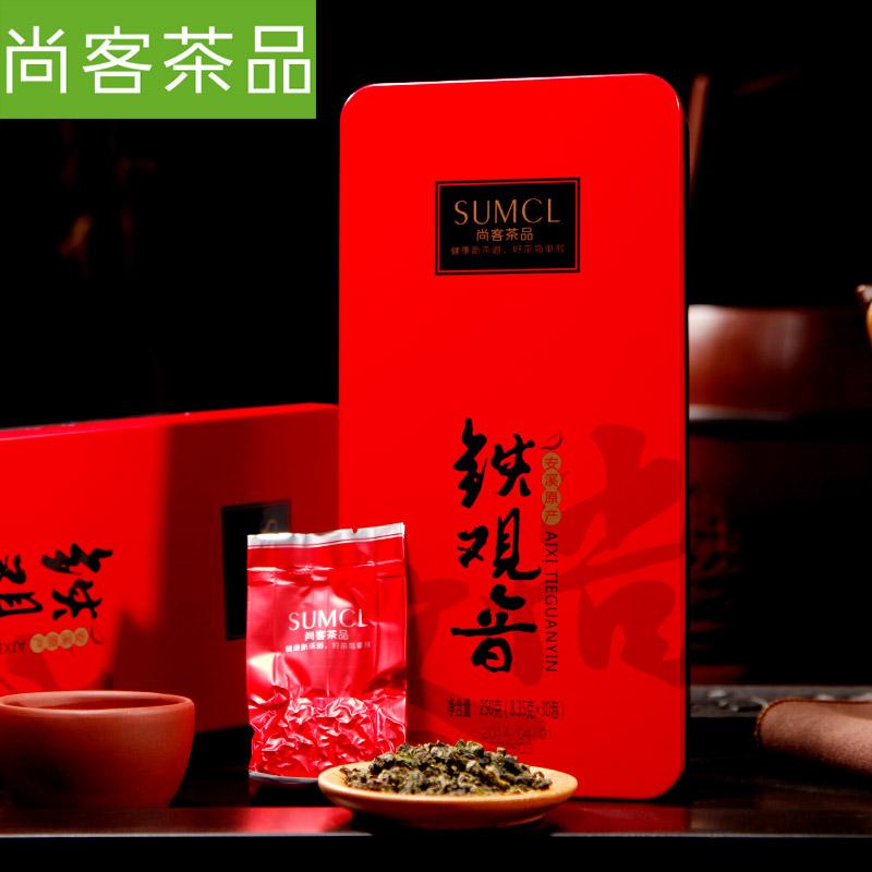 Tea new tea fragrance type oolong tea Anxi TikuanYin 250g box 2 ,healthy care Tieguanyin tea<br><br>Aliexpress
