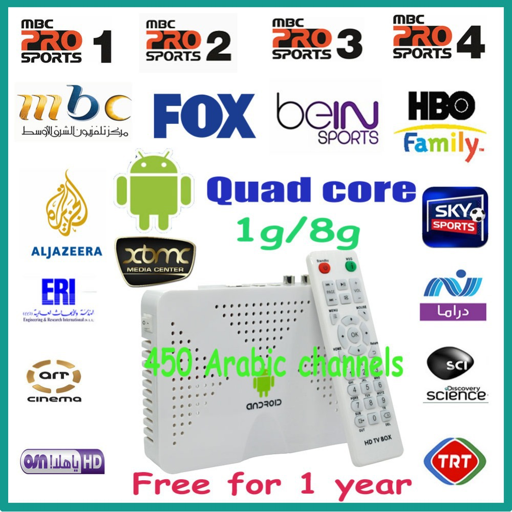 Quad core Arabic iptv support 450 live arabic channels,XBMC ,free to watch for 1 year(China (Mainland))