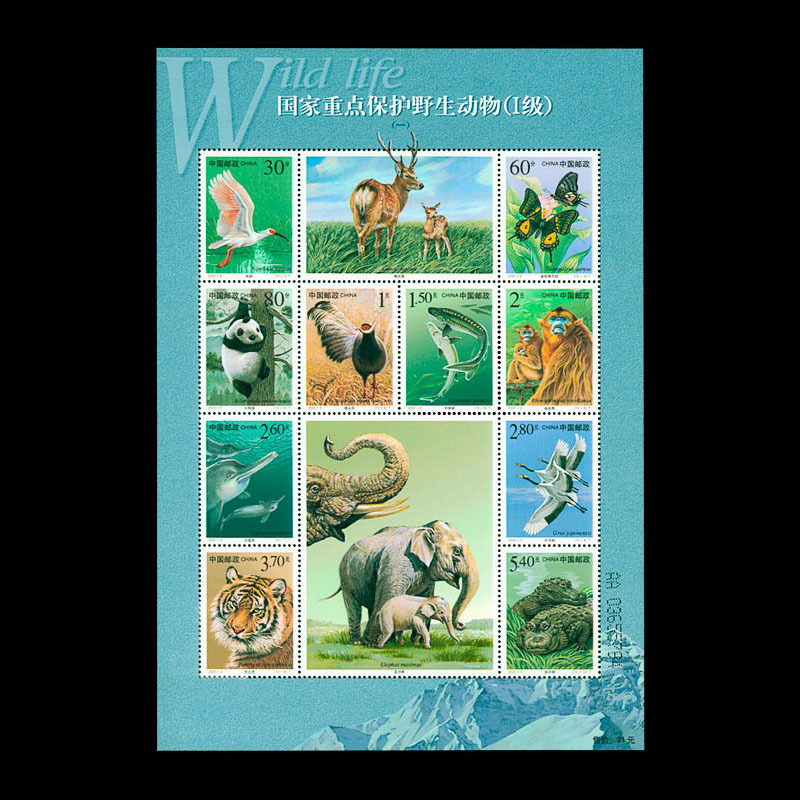 National Treasure wild Life Animal In 2000 For Collecting 10pcs All New For Collecting China Postage Stamps(China (Mainland))