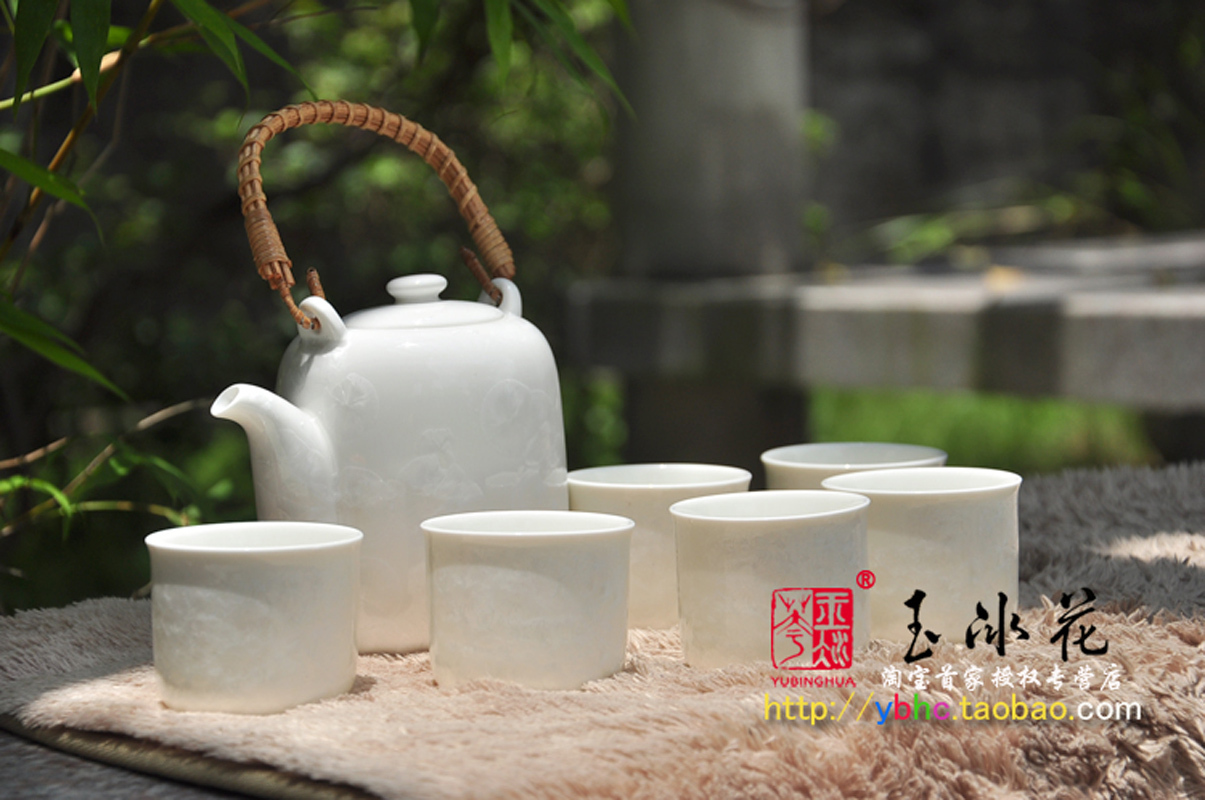 Jade ice flower porcelain chinese style mentioning beam pot tea set 7 piece set white at