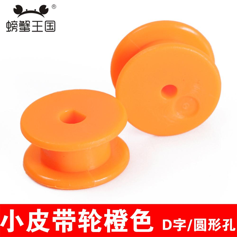 Motor special pulley drive wheel plastic single- row belt round the hole D-shaped hole diy(China (Mainland))