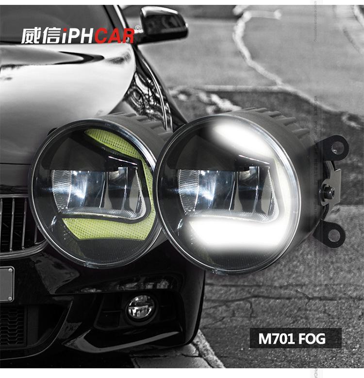 high quality LED Round Daytime Driving Running Light DRL for Jaguar S-TYPE 2004 2006 Car Fog Lamp Headlight super White<br><br>Aliexpress