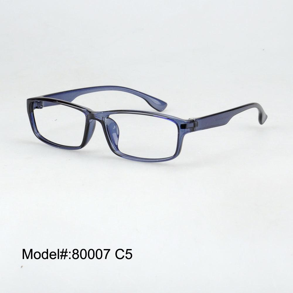 Eyeglass Frames High Prescription : 80007 New Brand design high grade quality frame TR90 ...
