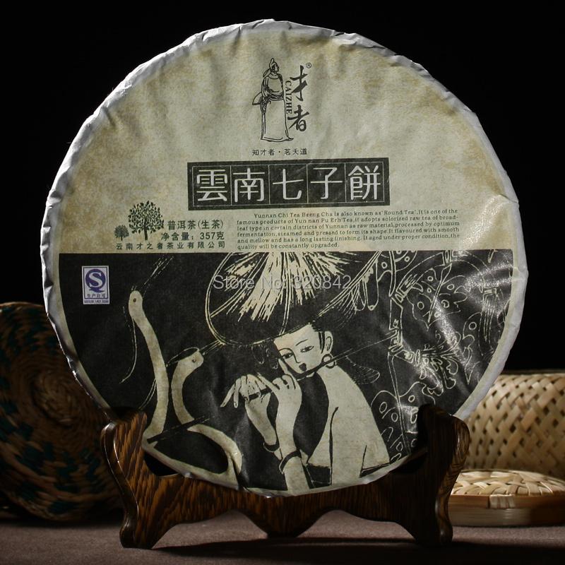 2011 year 357g genuine Yunnan seven cake puer tea 357g Pu er tea pu er cakes