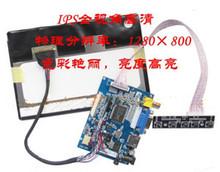 IPS 7.0 inch HD TFT LCD Screen + (2AV+VGA+HDMI) Drive Board DIY Kit with Reversing Function(China (Mainland))