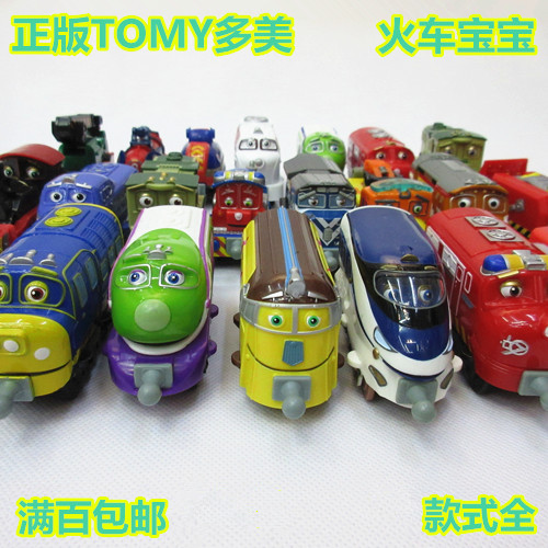 Tomy Chuggington Train 3pcs Wilson/KOKO/Brewster Toy Gift Loose for kids gift Free shipping<br><br>Aliexpress