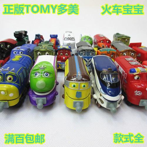 Compra Chuggington Trenes Online Al Por Mayor De China