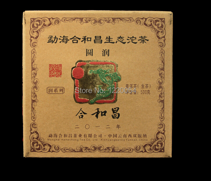 On sale Puer raw tea 2012 He He Chang  YuanRun Tuocha   Sheng  tea  500g!<br><br>Aliexpress