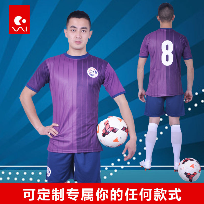 DIY soccer jersey customized,sublimation customizing your team uniform,wholesale football jersey(China (Mainland))