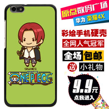 """New Fashion Ultrathin Cartoon Hard Back Phone Case for Huawei 4X Play 5.5 """"Phone Protective Cover Shell Evangelion 82"""