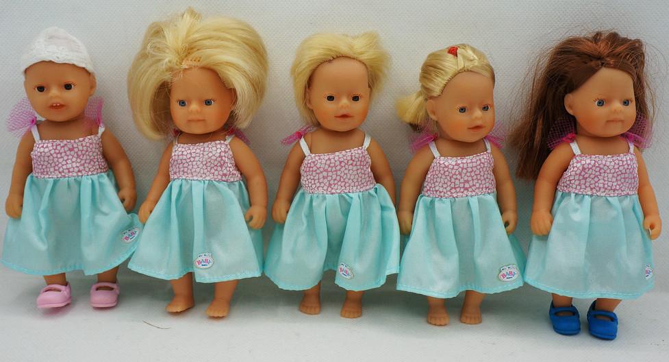 Hsb Toys Zapf Creation Baby Mini Baby Born Mini Pocket