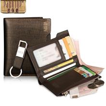 Promotion Most Value Quality Assurance Men Wallet Genuine Lether Men Wallet Fashion Brand Pabojoe Man Wallet Free Shipping