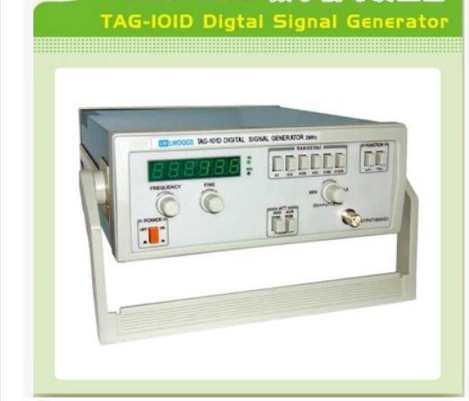 TAG -101d 0.1- 2 MHZ digital signal generator adjustable square wave low distortion of audio Sine  220V/110V<br><br>Aliexpress
