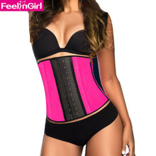Steel Bone Latex waist cincher Corset Sexy Women Latex Waist trainer Corset & Bustiers sexy Waist Shaper .A(China (Mainland))