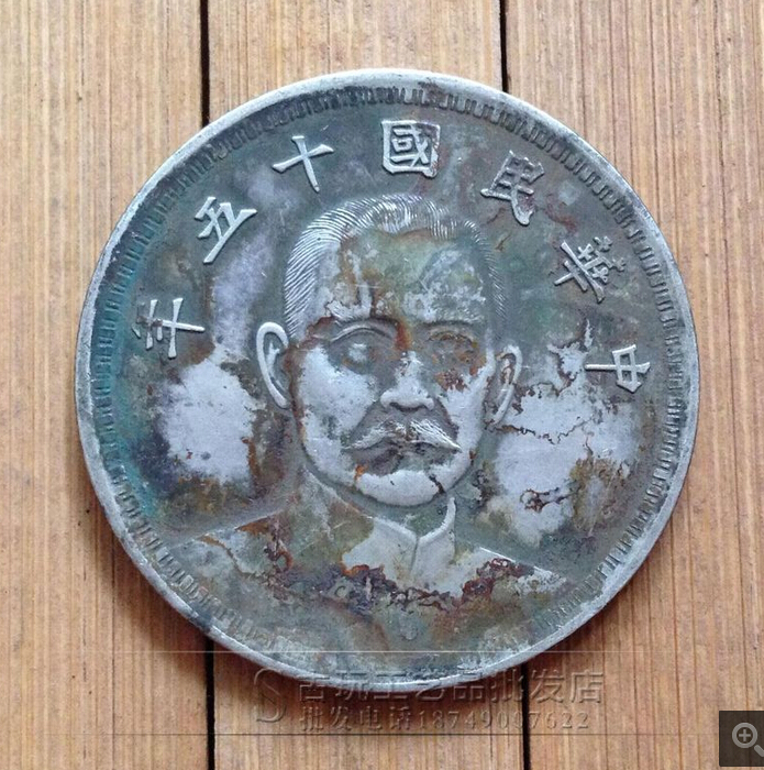2015 Chinese style antique silver coins Republic of China Sun Yat-sen fifteen years(China (Mainland))