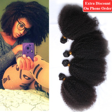7A Mongolian Afro Kinky Curly Virgin Hair 4Bundle Rosa Queen Hair Products Mongolian Kinky Curly Hair Weave Human Hair Extension(China (Mainland))