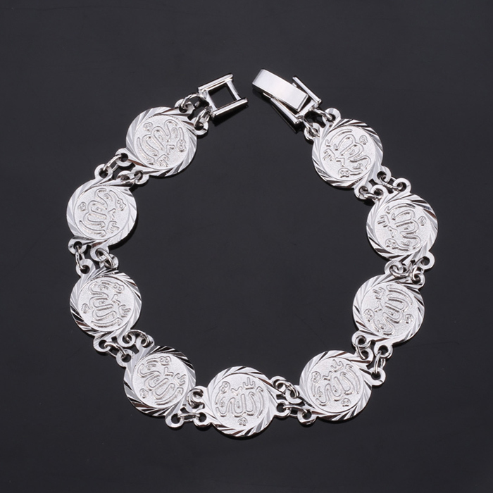 Allah Bracelets Women Men Gifts New Trendy Platinum 18K Real Gold Plated Islamic Fashion Jewelry 19
