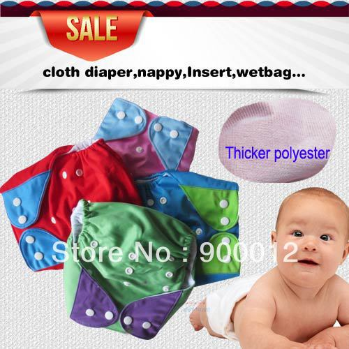 Naughty Baby  200 pcs Cloth Thicker  Diaper covers no inserts 30% Off For Promotion Free Shipping<br><br>Aliexpress