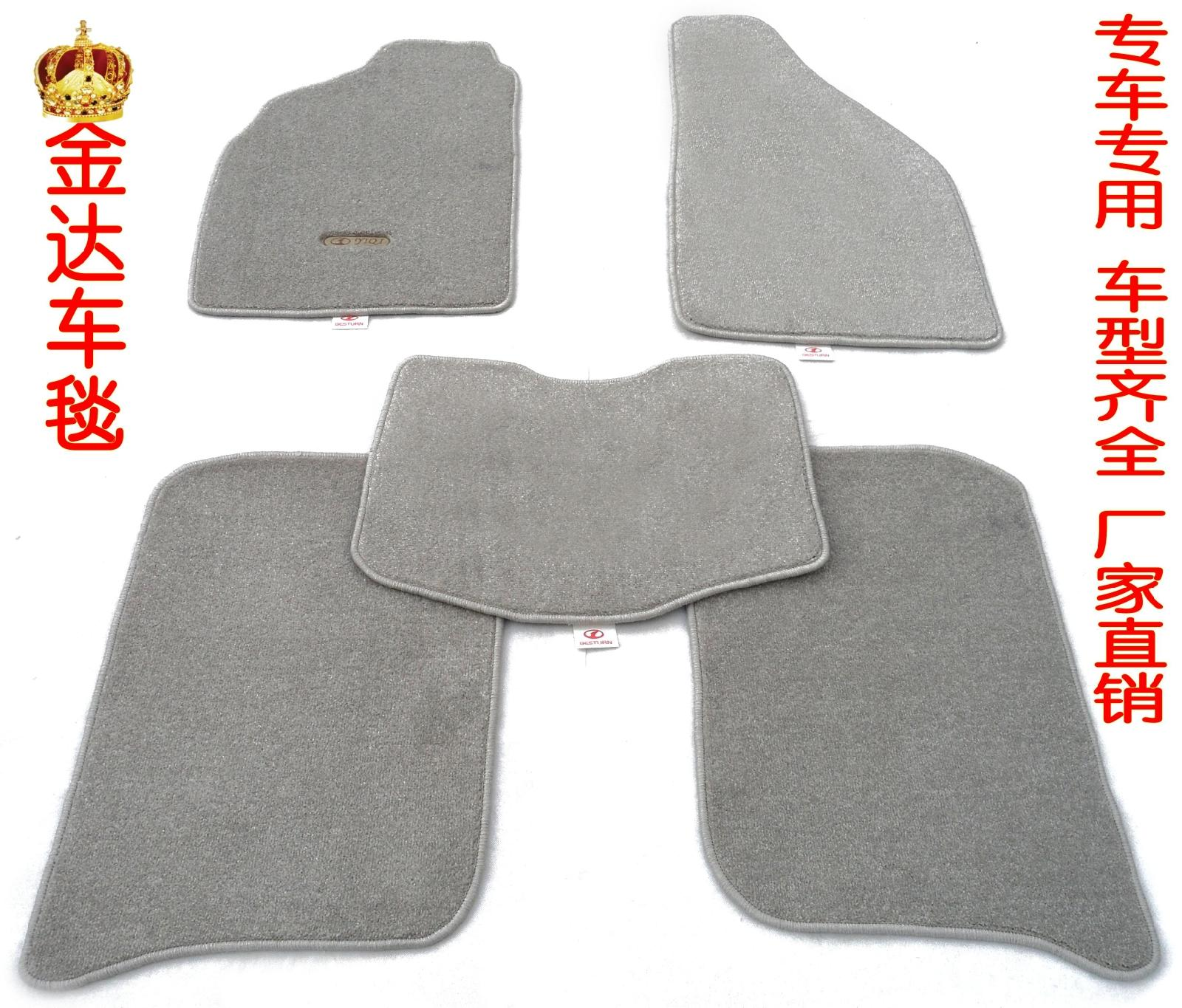 The hq-61 lengthen mat special thickening slip-resistant car carpet pad(China (Mainland))