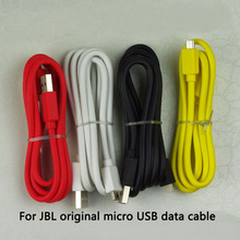 For JBL original micro USB data cable charging cable millet Samsung Android 22AWG high current