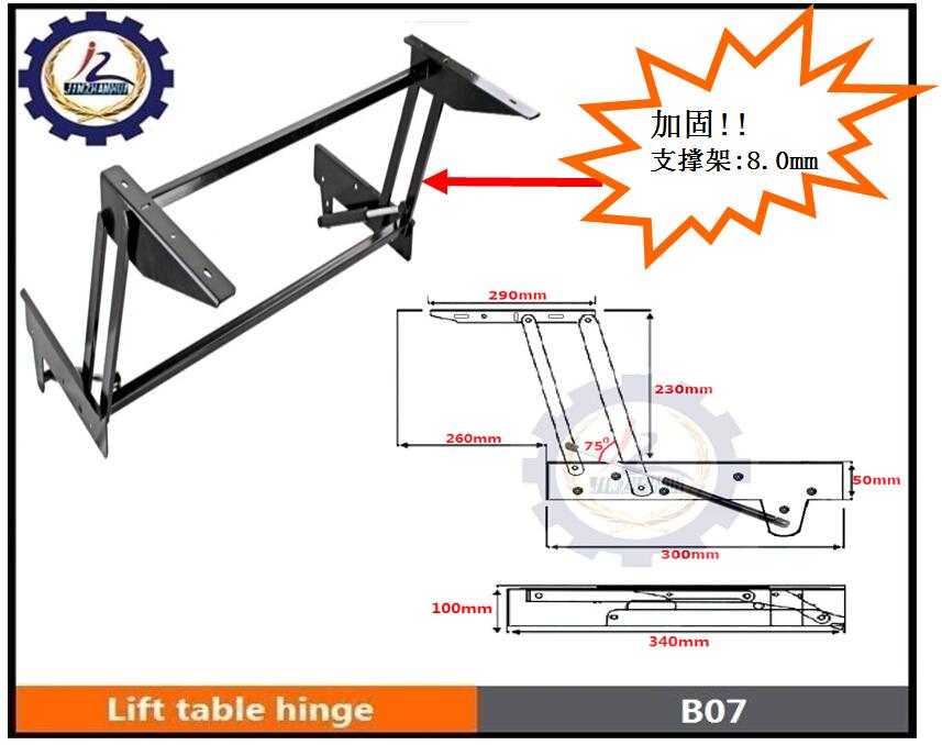 Furniture Hardware hinge folded coffee table mechanism B07(China (Mainland))