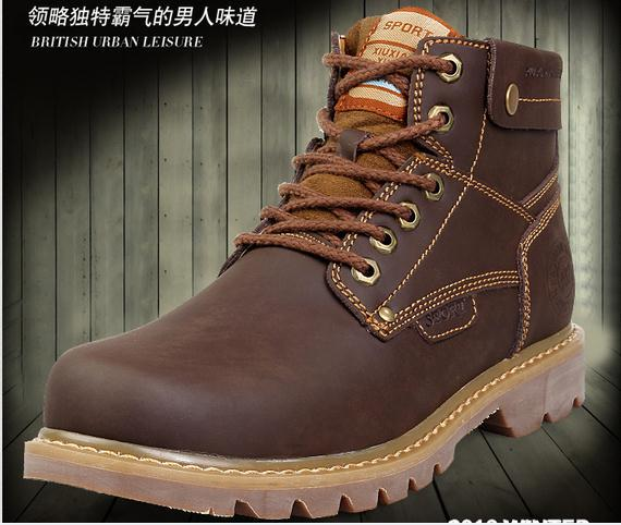 Mens Wide Motorcycle Boots Price, Mens Wide Motorcycle Boots Price ...