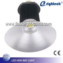 150W LED Industrial  Highbay Light  IP65 for warehouse workshop supermarket gymansium(China (Mainland))