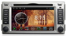 S150 Pure Android4.0 Car DVD Player with GPS Stereo Radio Cortex A8 Chipset/1GB MHz/512MB RAM/3G for Hyundai Santa Fe 2004-2009