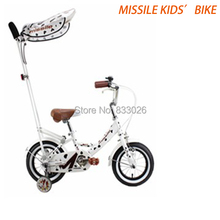 Hot selling missile kids' bike with M101/102 awnings 12'' kids' bicycle 12''&20H white color for sale(China (Mainland))