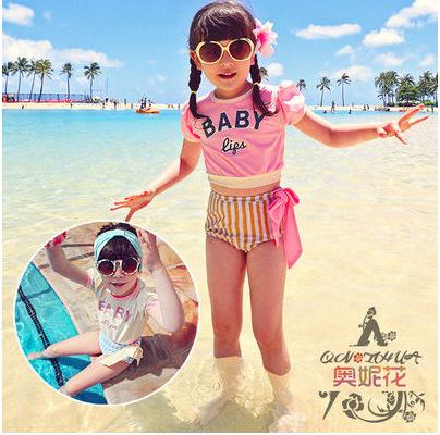 Children swimwear girls body sunscreen sweet Hepburn sent 4001 minor suit swimming trunks swimming cap(China (Mainland))