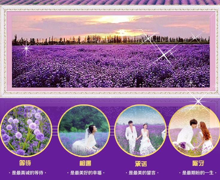 Free ship! NEW lavender cross stich 14ct sharply scenery