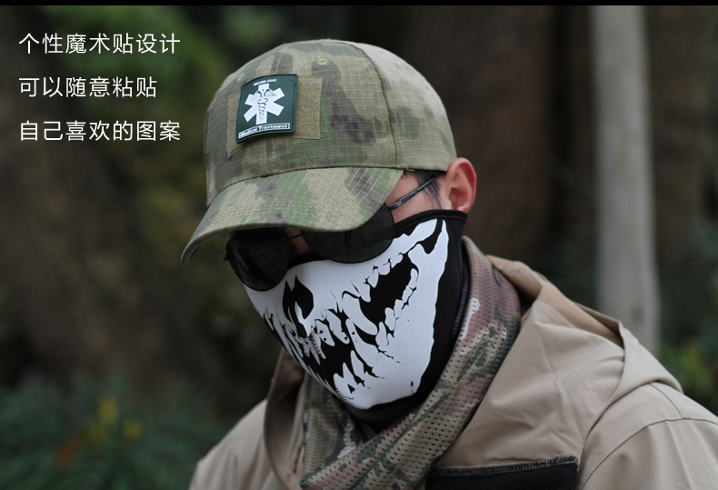 Hiking male hat Summer camping man's Camouflage Tactical hat army Fishing bionic Baseball cadet Military cap 2014 Free shipping(China (Mainland))