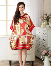 Hot Sale Gold Chinese Style Rayon Nightdress Vintage Ladies Kimono Robe Gown Sexy Lingerie Sleepwear Flowers Plus Size WR072(China (Mainland))