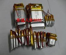 Аккумулятор Bluetooth сотовый 302 030 242 030 Bluetooth гарнитура аккумулятор батарея 3.7 В аккумулятор