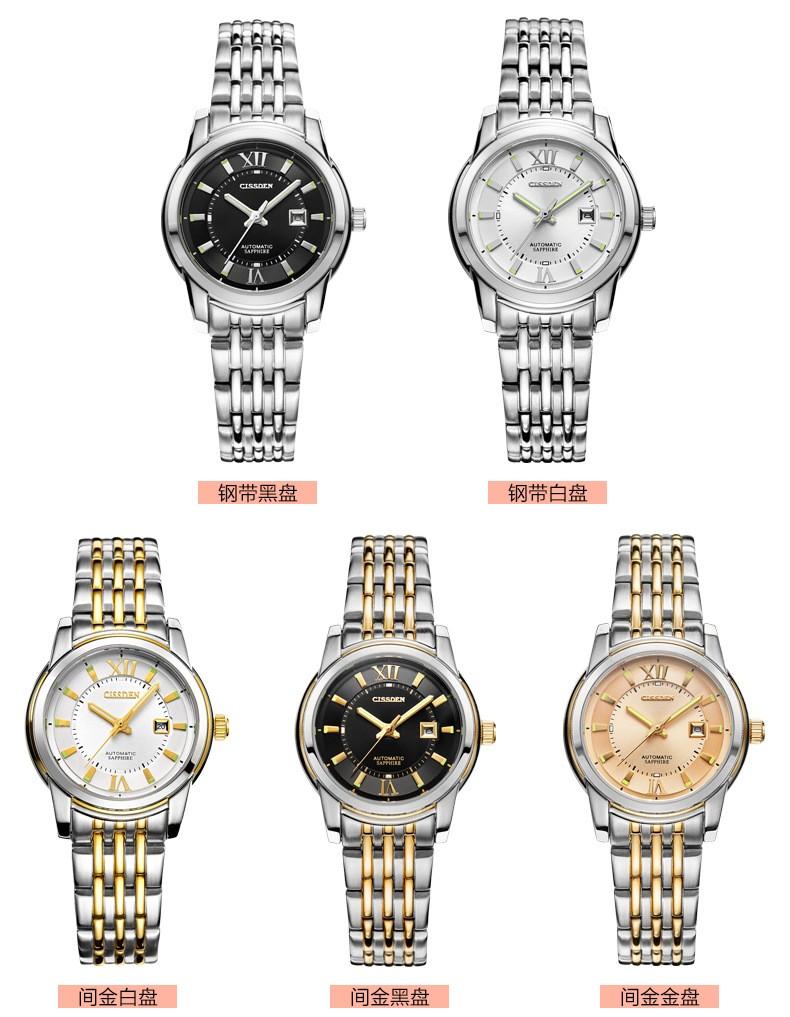 CISSDEN Luxury brand Женщины автоматические часы Световой 100 Водонепроницаемый календарь Из Нержавеющей стали женские Наручные часы