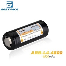 Fenix  ARB-L4-4800 26650 High Capacity 4800mAh Li-ion Rechargeable Battery Specially Designed For High-drain Devices(China (Mainland))