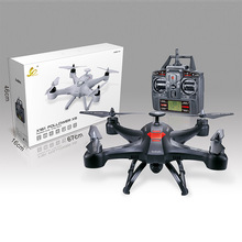 Free Shipping X161 2.4g 6 Axis Gyro Quadrocopter Rc Quadrocopter Transmitter Quadrocopter with Hd Camera In High Quality