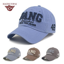 2016 Brand New Bang Letter Baseball Caps Sports Casquette Gorras Letter Hip Hop Hat Men Women Hip-Hop Cap Free shipping ZB009(China (Mainland))