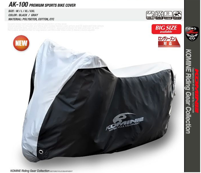 free shipping Komine AK-100 Motocycle Covers Sports Motorbike Cover high quality heat-resistant cover <br><br>Aliexpress
