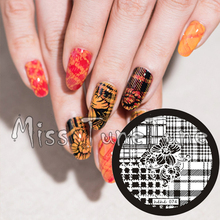 New Stamping Plate hehe74 Nail Art Four Quater Template Dahlia Flower Fashion Plaid Elegant Modern Stamping DIY Tool
