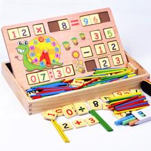 0.8 kg di legno digitale multifunzione box montessori educativi giocattoli per bambini llearning educazione matematica giocattoli di matematica per bambini(China (Mainland))