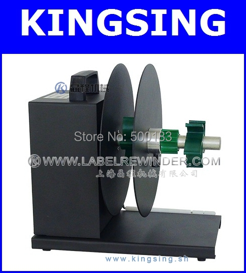 High-Speed Automatic Label Rewinder machine KS-R7+Free shipping by DHL/ Fedex (door to door service)(China (Mainland))