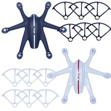 MJX X800 2.4G RC quadcopter RC Drone spare parts body shell +Propeller prop Protective Guards free shipping