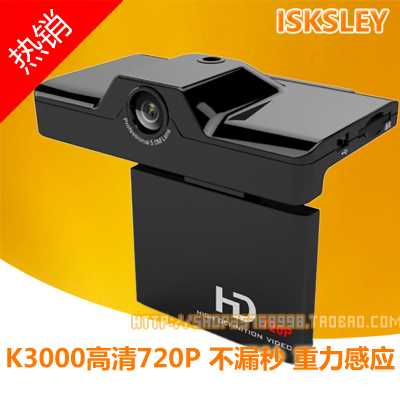 2.7 k3000 hd 720p driving recorder induction