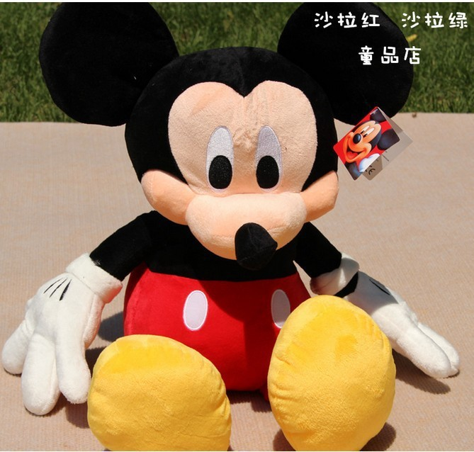 30CM 2pcs/lots Lovely Mickey And Minnie Mouse Stuffed Animal Plush Toys For Children Gift Lowest Price Free Shipping(China (Mainland))