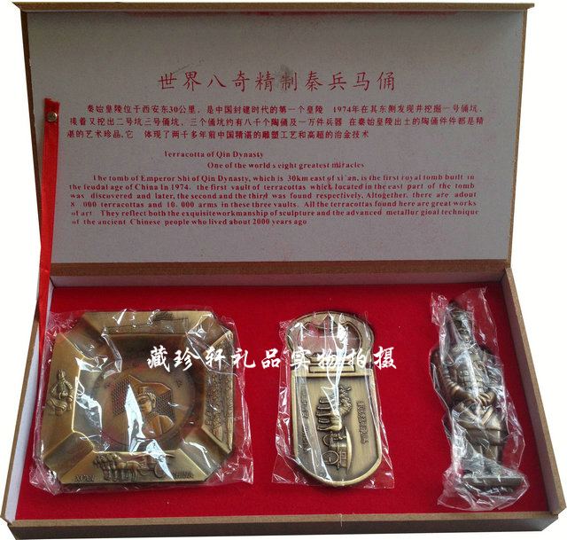 souvenir gift set ashtray souvenir bottle opener of terracotta warriors lighter on aliexpress. Black Bedroom Furniture Sets. Home Design Ideas