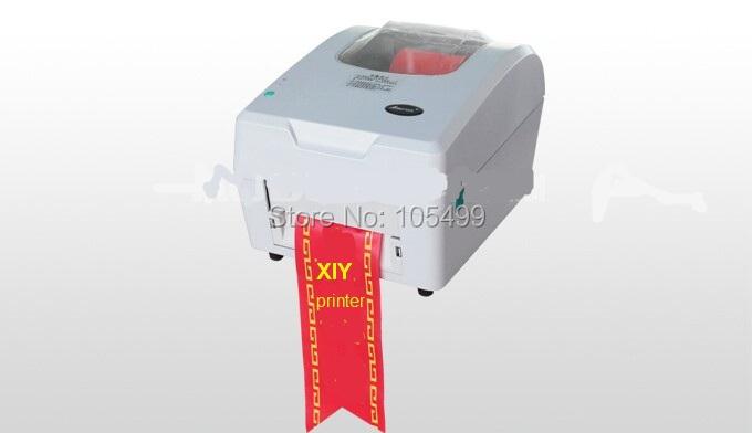 Полиграфическое оборудование XIY XIY 108