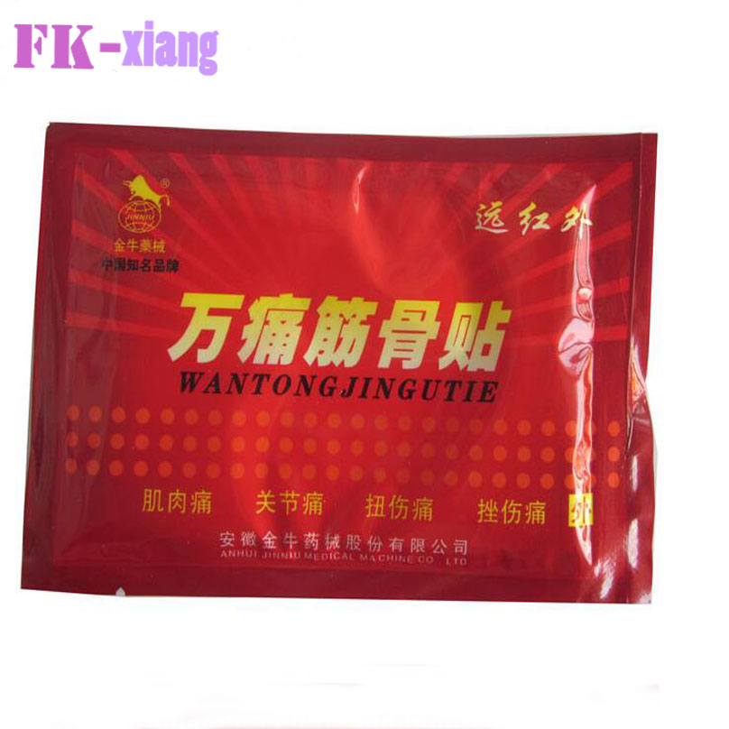 Massage Pain Relief Patch Pain Killer Chinese Traditional Herbal Knee/Neck/Back/Joint Pain Plaster Pain Reliever Health Care(China (Mainland))
