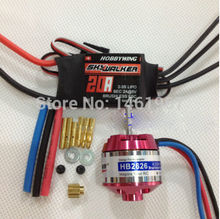 MJX F45 2.4G 4 channels R/C helicopter spare parts Brushless Upgrade Kit Motor ESC etc
